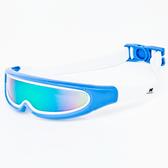 兒童泳鏡高清防霧大框防水男童女童護鼻游泳眼鏡游泳裝備鍍膜盒裝   圖拉斯3C百貨