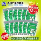 多益得馬桶化糞粉體菌12包/組鋁箔包裝