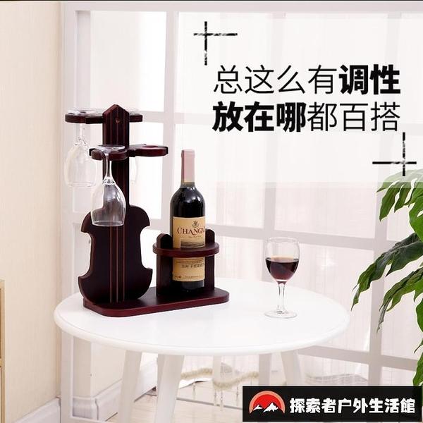 倒掛酒杯架擺件家用創意紅酒架紅酒杯架高腳杯架【探索者戶外生活館】