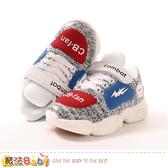 童鞋 輕量透氣飛織運動休閒鞋 魔法Baby