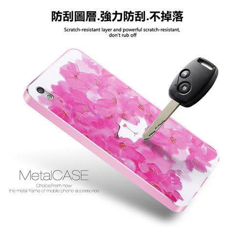 ♥ 俏魔女美人館 ♥{大象葉子-立體浮雕金屬邊框}ASUS Zenfone Selfie手機殼 保護套 保護殼 保護套