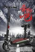 機車 電動車 希洛普鋰電池電動滑板車成人折疊代駕兩輪代步車迷妳電動車自行車 DF交換禮物