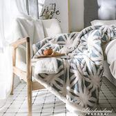 羊羔絨毛毯可愛辦公室蓋腿披肩毯沙發蓋毯珊瑚絨毯子 黛尼時尚精品