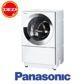 國際 PANASONIC NA-D106X1WTW 滾筒洗衣機 日本製 智慧節能 容量10.5kg 晶燦白 ※運費另計(需加購)