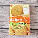 北日本_北之卵雞蛋餅96g【0216零食...