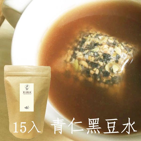 青仁黑豆水15gx15包入 幫助入睡 營養補給 促進新陳代謝 鼎草茶舖