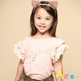 Azio 女童 上衣 兔子小草印花雙層荷葉短袖上衣(粉) Azio Kids 美國派 童裝