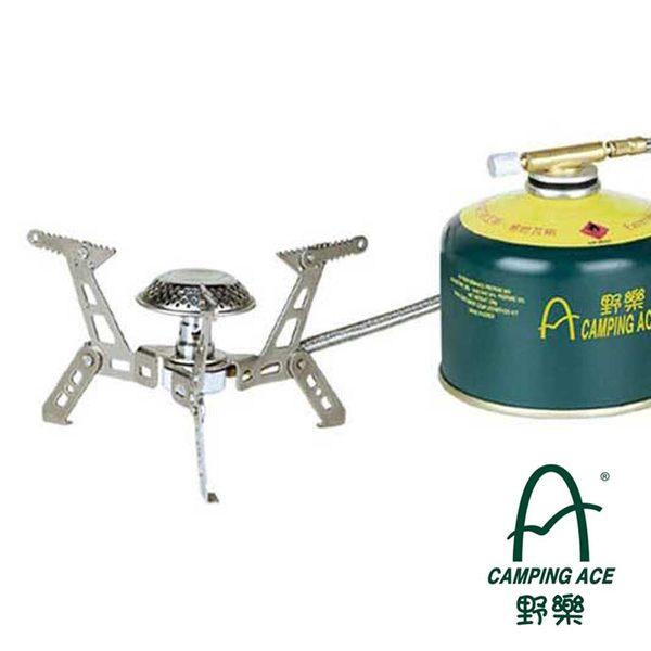 Camping Ace 野樂 魔羯星快速爐 手掌大,僅178g 火力猛 台製 附收納盒 ARC-2110N 高山爐 登山爐