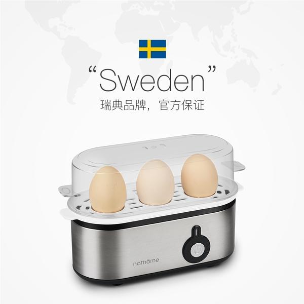 現貨出貨 110v 煮蛋器 北歐歐慕自動斷電蒸蛋器家用迷你多功能早餐機煮蛋機煮蛋器