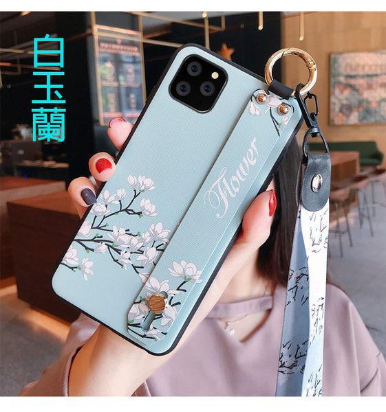 【萌萌噠】iPhone 11 Pro Max 腕帶支架復古花朵碎花保護殼 全包防摔軟殼 iPhone11 手機殼 附同款掛繩