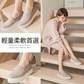 Ann'S進化2.0!荔枝牛紋足弓墊腳顯瘦厚底懶人鞋-灰