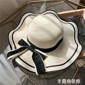 沙灘帽 防曬草帽女時尚海邊渡假旅游帽波浪邊韓版百搭遮陽夏季太陽帽輕便 快速出貨