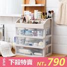 化妝品收納盒護膚品收納櫃架塑料多層抽屜式...