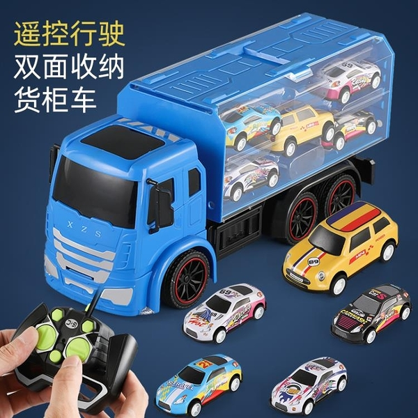 遙控車 遙控貨柜車玩具小汽車模型卡車多功能仿真合金男孩玩具工程車【快速出貨八折搶購】