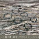 2入 不鏽鋼 平C圈 外徑:2.5公分 鑰匙圈 / 匙圈 / 皮雕 / 拼布 / 五金材料-不生鏽