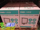 [COSCO代購] FOKI UV DISH DRYER TA-808 小廚師紫外線70公升烘碗機 _C90607