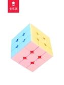 卡樂優兒童魔方套裝全套三階初學者比賽專用智力開發專業益智玩具