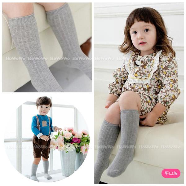 童襪 寶寶襪 直條紋素色中筒襪 嬰兒襪 0-4歲 CA1769 好娃娃