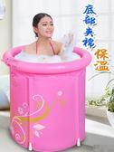 摺疊浴桶 加厚成人浴盆塑料兒童沐浴桶 充氣浴缸泡澡桶雙人   汪喵百貨