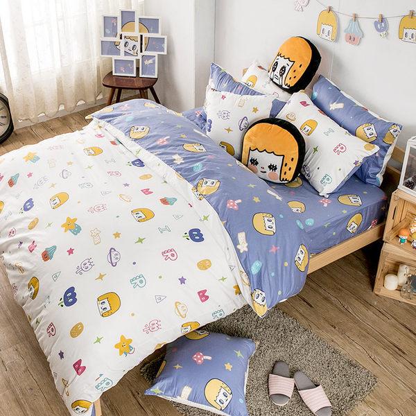 床包 / 雙人【MORITA 的閃閃星空】含兩件枕套  100%精梳棉  戀家小舖台灣製AAL201