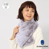 GLOBAL WORK女素色仿皮草毛絨圍巾-三色