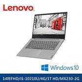 Lenovo聯想 S340 81N9003QTW白金灰14吋輕薄筆電/i5-10210U/4G/1THD/230-2G
