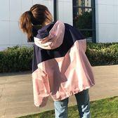 外套 秋季女裝正韓學院風BF風寬鬆拼色連帽外套學生中長款長袖夾克上衣【快速出貨超夯八五折】