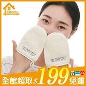 ✤宜家✤超纖維卸妝巾 擦臉式超細纖維柔洗臉巾