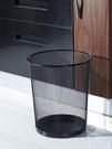 垃圾桶 北歐垃圾桶大號家用辦公室用廚房客廳廁所商用創意衛生間鐵網紙簍【快速出貨八折下殺】