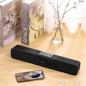 藍芽音箱3d環繞微信收錢提示戶外便攜大音量超重低音炮家用 薔薇時尚