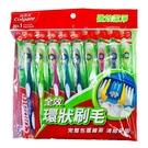高露潔 強效潔淨牙刷 9入超值組