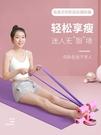 仰臥起坐 仰臥起坐輔助器健身器材家用固定腳瑜伽卷腹運動瘦肚子吸盤式健腹