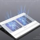 散熱器 鋁合金筆記本風扇電腦支架外星人聯想華碩15.6寸17板T10TA4734【極致男人】