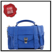 PS1PS1MEDIUMC1銀釦山羊皮革兩用包(孟菲斯藍色)H00002全新商品