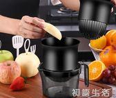 手動榨汁機神器多功能簡易家用水果壓橙子西瓜小型擠檸檬杯便攜式 初語生活