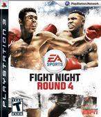 PS3 Fight Night: Round 4 暗黑格鬥4(美版代購)
