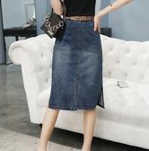 牛仔長裙 牛仔半身裙女2020韓版高腰開叉長裙
