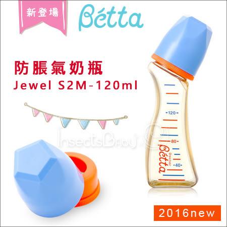 蟲寶寶?【日本Dr.Betta】日本製 俏皮彩色寶石系 防脹氣奶瓶 PPSU材質Jewel - S2M 120ml