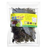 綠源寶~天然海藻沙拉80公克/包
