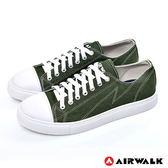 AIRWALK(男) - 復古圓頭低筒基本款帆布鞋 - 時髦綠