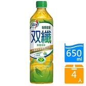 每朝健康雙纖綠茶650MLx4入/組【愛買】