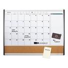 多功能白板行事曆附軟木  QT-79372