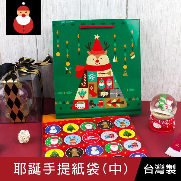 耶誕手提紙袋/禮物袋/禮品袋(中)