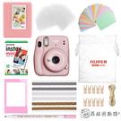 [現貨] Fujifilm 富士 【 i...