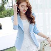 外套女修身長袖純色休閒時尚小西裝女