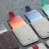 層疊卡包抽拉迷你零錢包漸變超薄多卡位包