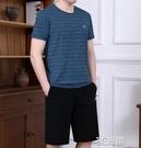 中老年運動套裝男士夏季冰絲短袖短褲寬鬆兩件套跑步休閒爸爸夏裝 3C優購