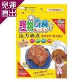 寵物廚房 零食 PK-013燒烤芝麻甜甜圈180G X 2包【免運直出】