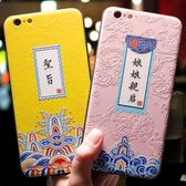 蘋果7plus手機殼6s潮男女款iphone8plus個性創意硅膠全包掛繩軟防摔保護套