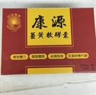 康源薑黃複方軟膠曩 50粒(盒)*11盒...